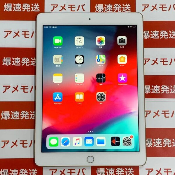 iPad 第5世代 SoftBank版SIMフリー 32GB MPG42J/A A1823-正面