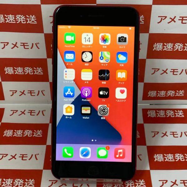 iPhone8 Plus Apple版SIMフリー 64GB MRTL2J/A A1898-正面