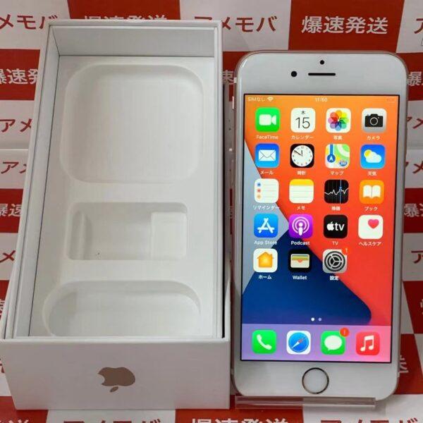 iPhone6s UQmobile版SIMフリー 32GB MN122J/A A1688-正面