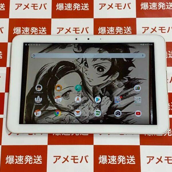 Qua tab QZ10 KYT33 au 32GB SIMロック解除済み-正面