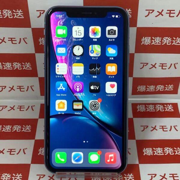 iPhoneXR SoftBank版SIMフリー 128GB MT0U2J/A A2106 極美品-正面