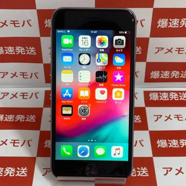 iPhone6s au 64GB NKQN2J/A A1688-正面