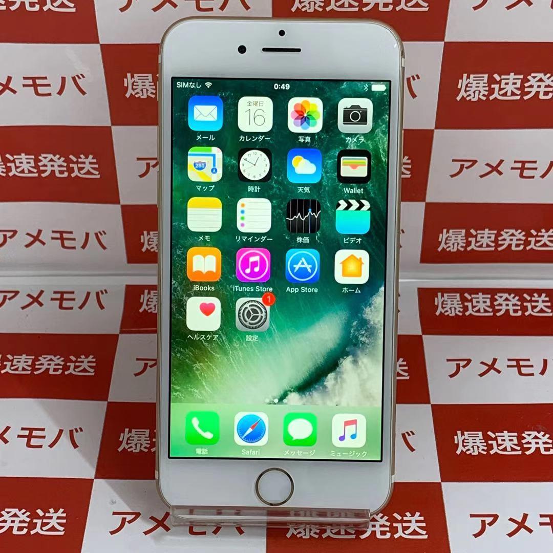 iPhone 6 16GB docomo [ゴールド]