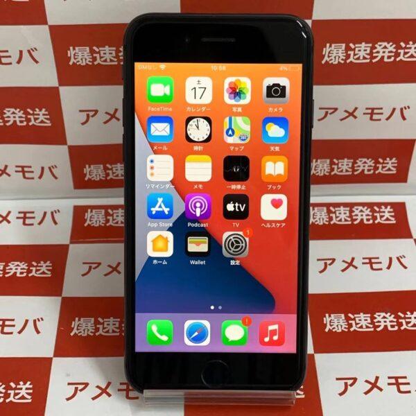 iPhone8 docomo版SIMフリー 64GB NG492J/A A1586-正面