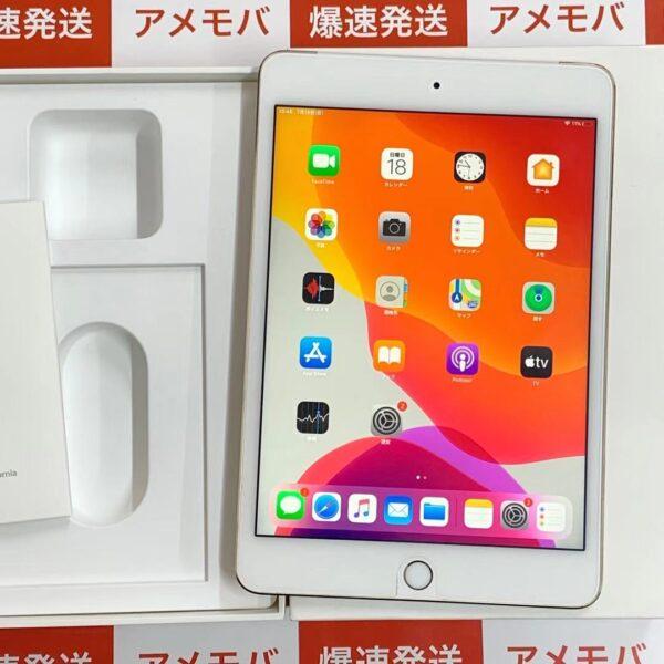 iPad mini 4 SoftBank版SIMフリー 128GB MK782J/A A1550-正面