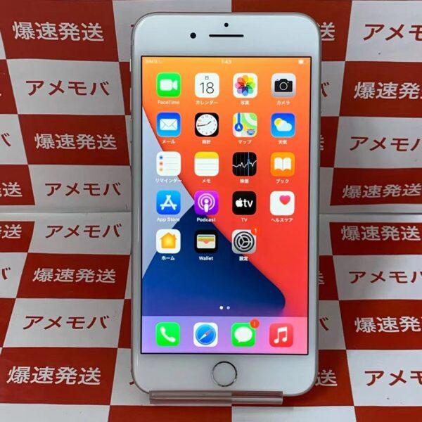 iPhone8 Plus au版SIMフリー 64GB MQ9L2J/A A1898 極美品-正面