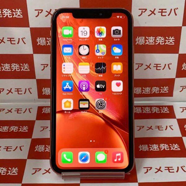 iPhoneXR 海外版SIMフリー 128GB MT072LL/A A1984-正面