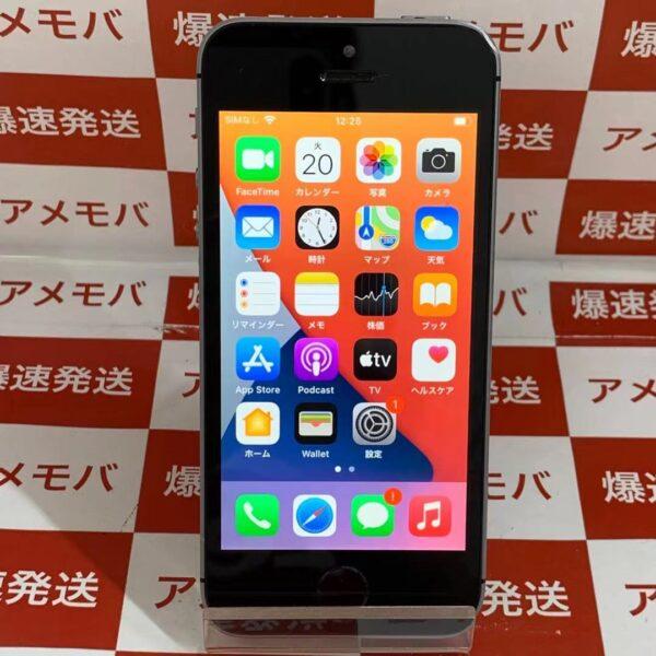 iPhoneSE Apple版SIMフリー 64GB MLM62J/A A1723 訳あり大特価-正面