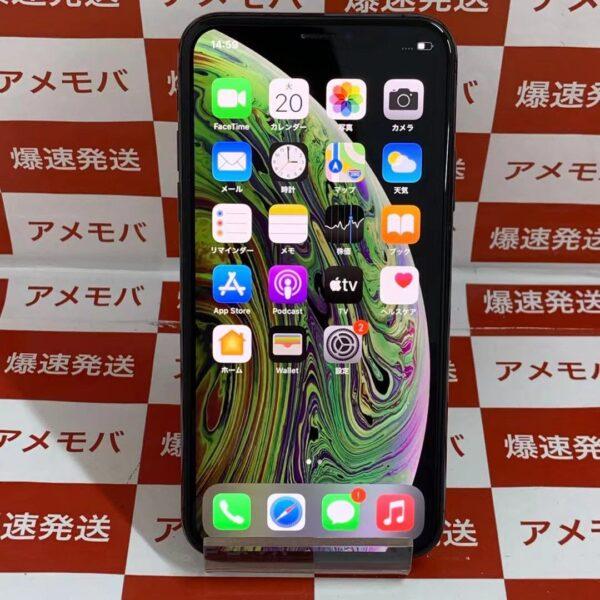 iPhoneXS SoftBank版SIMフリー 64GB MTAW2J/A A2098 訳あり大特価-正面