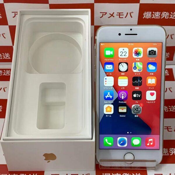 iPhone7 au版SIMフリー 32GB MNCG2J/A A1799-正面