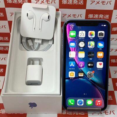 iPhoneXR SoftBank版SIMフリー 64GB MT0E2J/A A2106 極美品 フルセット