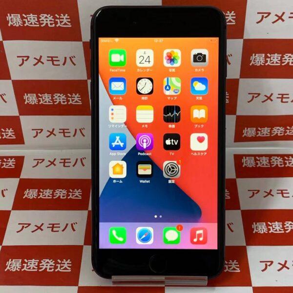 iPhone8 Plus 海外版SIMフリー 64GB MQ8L2TA/A A1897 極美品-正面