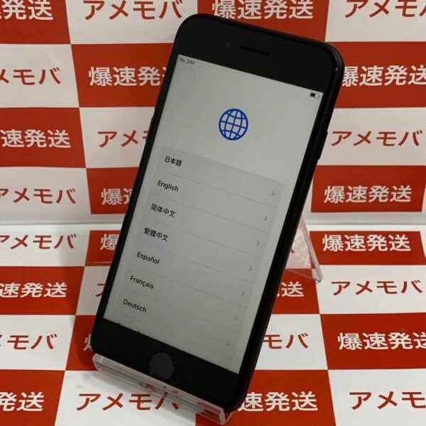 iPhone7 SoftBank版SIMフリー 32GB MNCE2J/A A1779 極美品-正面
