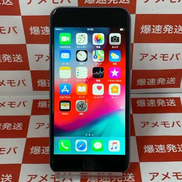 iPhone6s SoftBank版SIMフリー 32GB MN0W2J/A A1688 極美品-正面