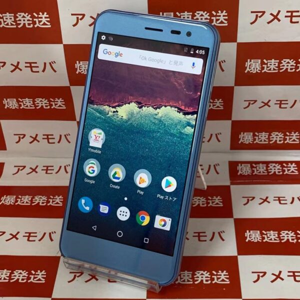 Android One 507SH Y!mobile 16GB SIMロック解除済み-正面