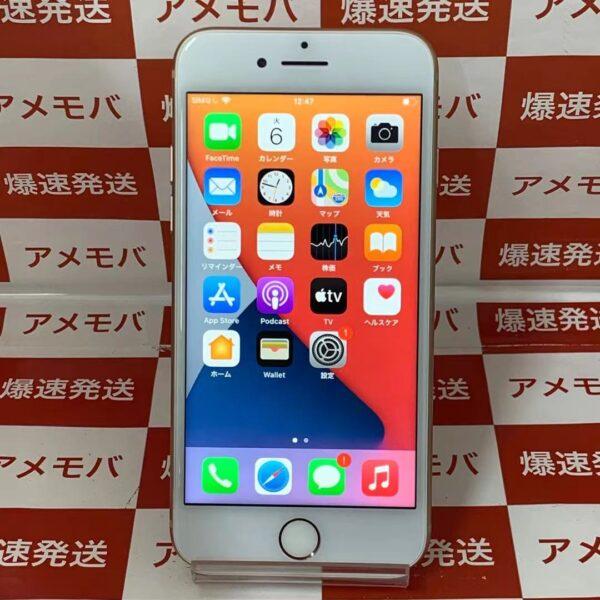 iPhone8 docomo版SIMフリー 256GB MQ862J/A A1906-正面