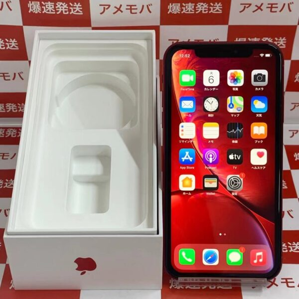 iPhoneXR SoftBank版SIMフリー 64GB MT062J/A A2106-正面