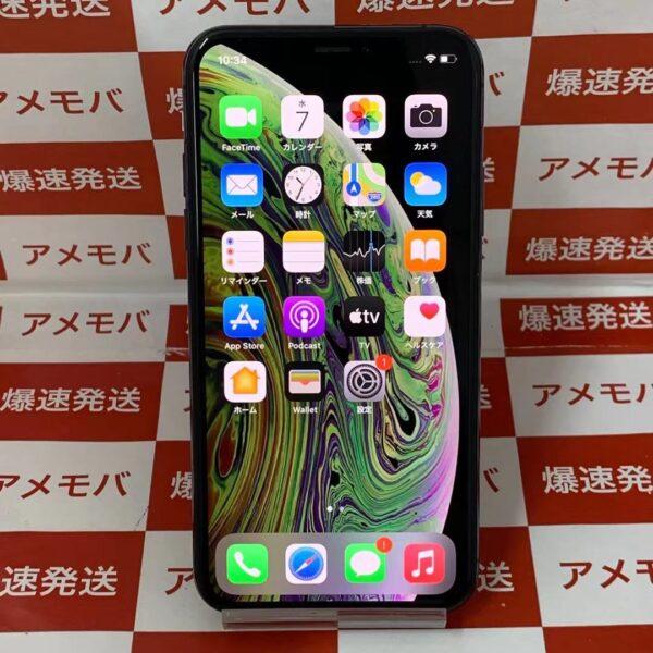 iPhoneXS SoftBank版SIMフリー 256GB NTE02J/A A2098 極美品-正面