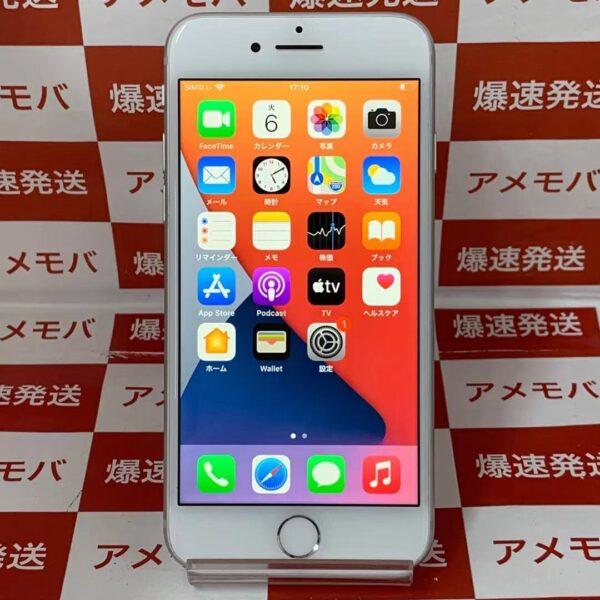 iPhone8 docomo版SIMフリー 64GB MQ792J/A A1906 美品-正面