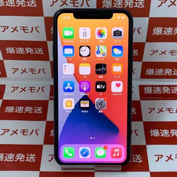 iPhone11 Pro au版SIMフリー 64GB MWC62J/A A2215 極美品-正面