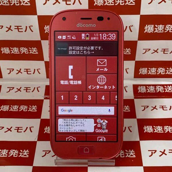 らくらくスマートフォン4 F-04J docomo 16GB SIMロック解除済み-正面