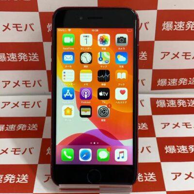 iPhone8 SoftBank版SIMフリー 64GB MRRY2J/A A1906 訳あり大特価