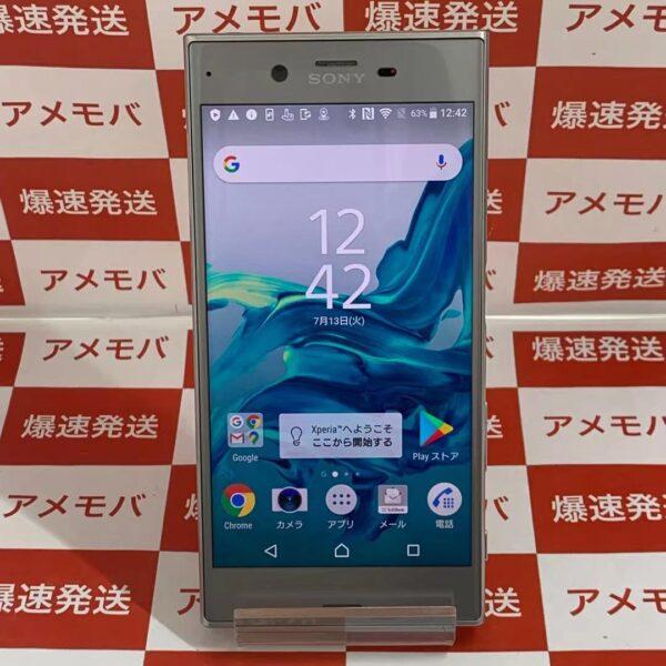 Xperia XZ 601SO SoftBank 32GB SIMロック解除済み-正面