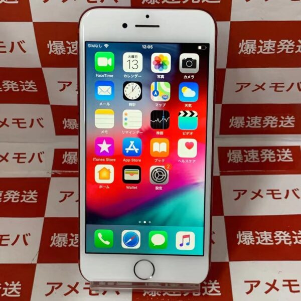 iPhone7 docomo 128GB NPRX2J/A A1779-正面