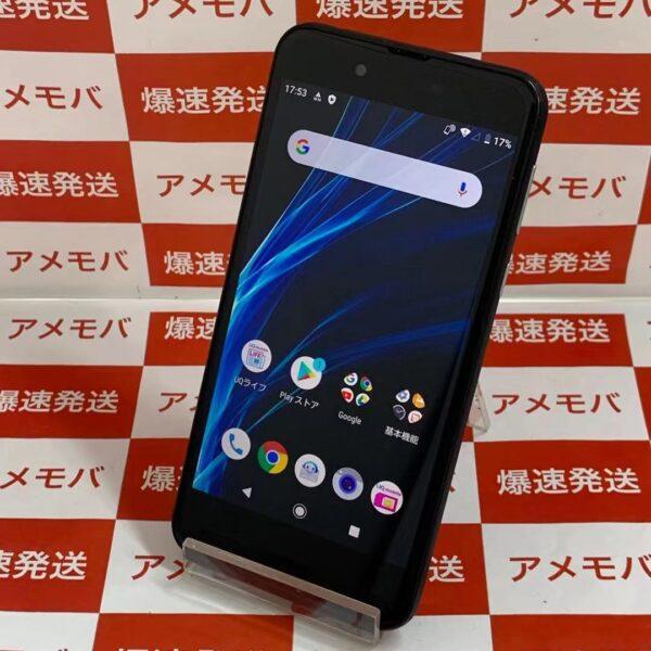 AQUOS sense SHV40 UQmobile 32GB SIMロック解除済み-正面