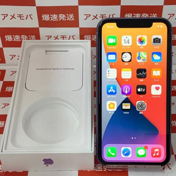 iPhone11 Apple版SIMフリー 64GB MHDF3J/A A2221-正面