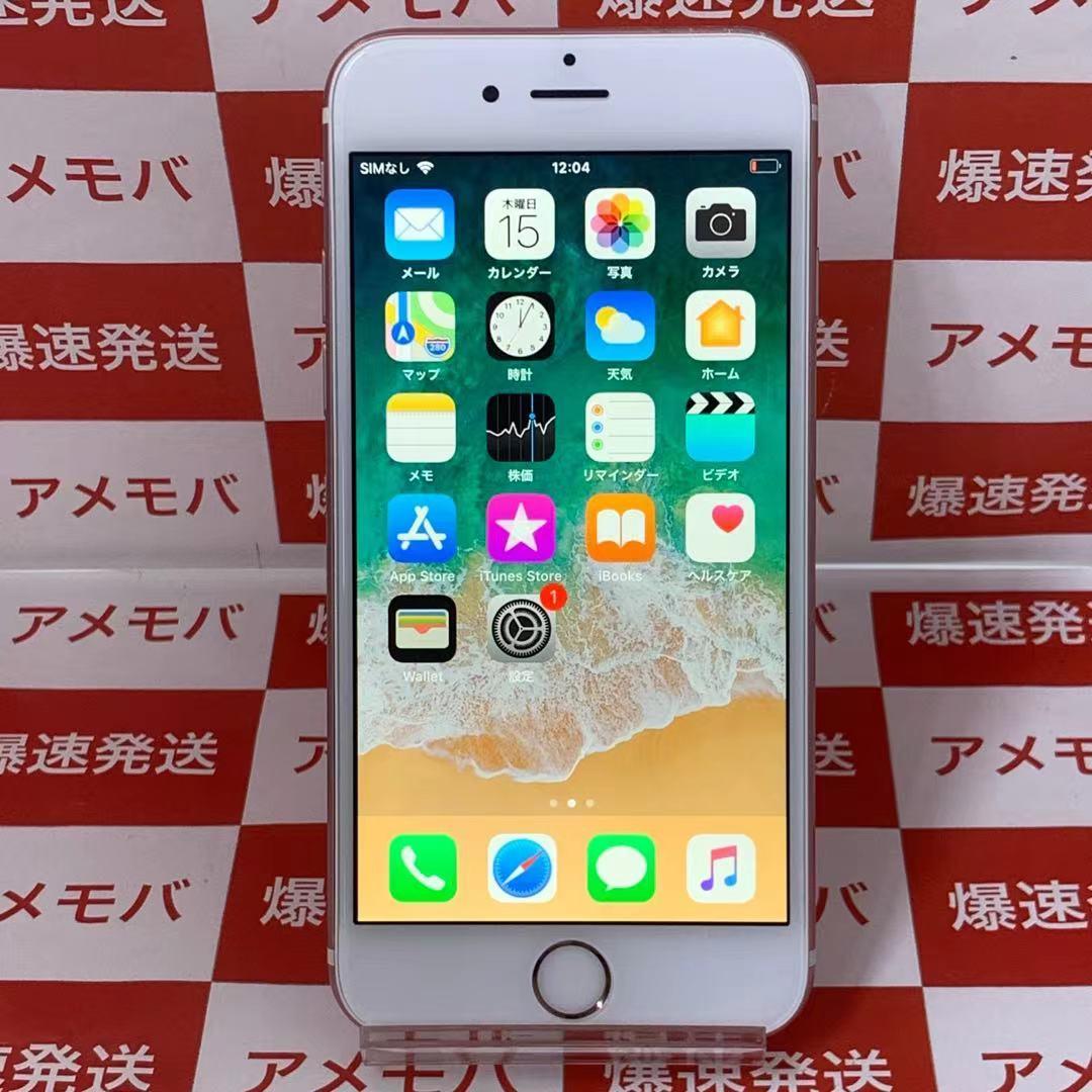 iPhone 6s 64GB SoftBank [ローズゴールド]