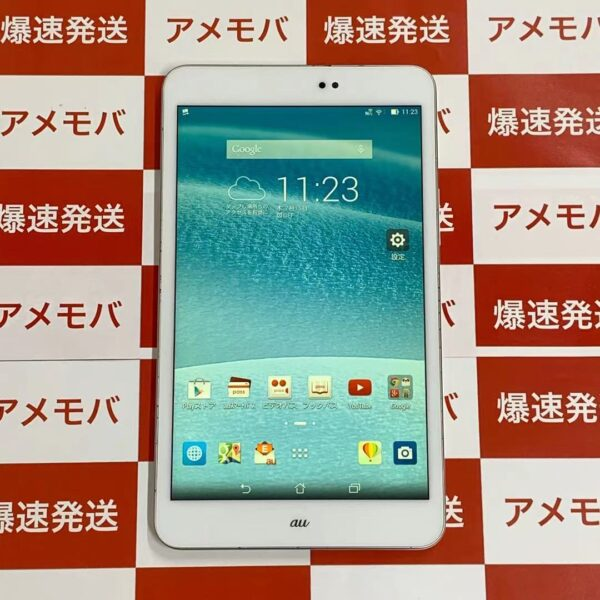 ASUS MeMO Pad 8 AST21 16GB AU○-正面