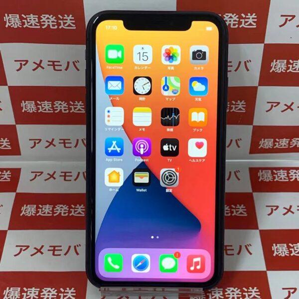 iPhone11 au版SIMフリー 64GB MWLT2J/A A-正面