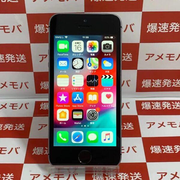 iPhoneSE Apple版SIMフリー 64GB MLM62J/A A1723-正面