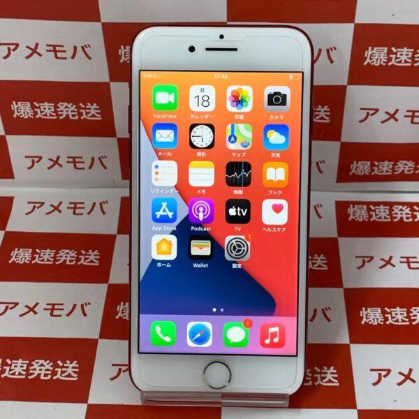 iPhone7 Y!mobile版SIMフリー 128GB MPRX2J/A A1779 極美品-正面