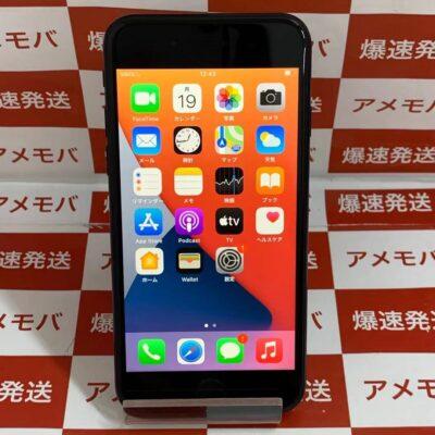 iPhoneSE 第2世代 UQmobile版SIMフリー 64GB MX9R2J/A A2296