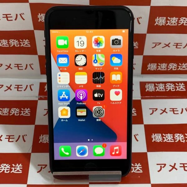 iPhoneSE 第2世代 UQmobile版SIMフリー 64GB MX9R2J/A A2296-正面