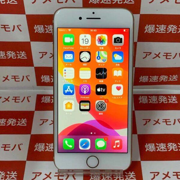 iPhone8 SoftBank版SIMフリー 64GB MQ7A2J/A A1906 極美品-正面