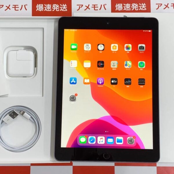 iPad 第6世代 au版SIMフリー 32GB MR6N2J/A A1954-正面