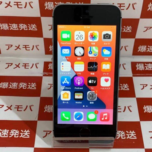 iPhoneSE UQmobile版SIMフリー 32GB MP822J/A A1723-正面
