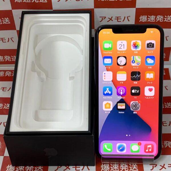 iPhone11 Pro SoftBank版SIMフリー 256GB MWCC2J/A A2215-正面