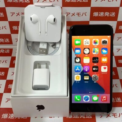 iPhone7 SoftBank版SIMフリー 32GB MNCE2J/A A1779 極美品 フルセット