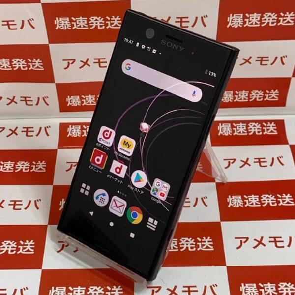 Xperia XZ1 Compact SO-02K docomo 32GB SIMロック解除済み 極美品-正面