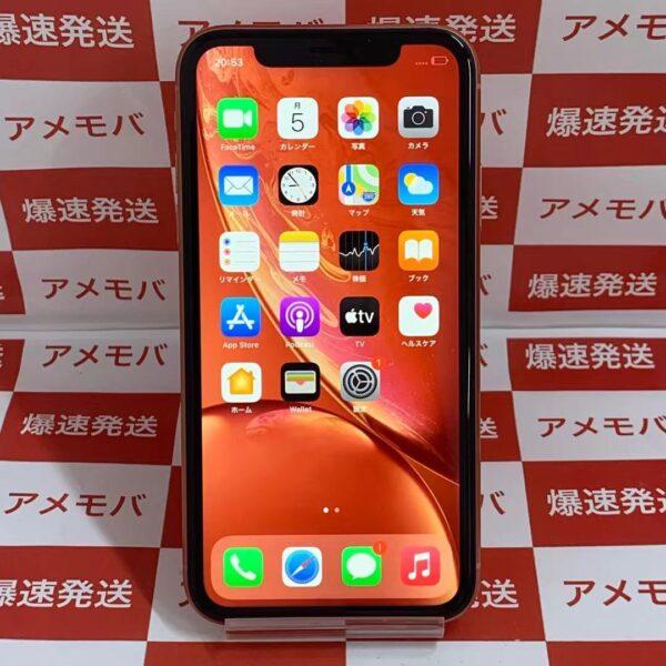 iPhoneXR SoftBank版SIMフリー 64GB MT0A2J/A A2106-正面