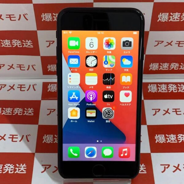 iPhone7 au版SIMフリー 32GB MNCE2J/A A177-正面