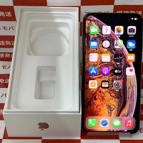 iPhoneXS Max docomo版SIMフリー 64GB MT6T2J/A A2102-正面