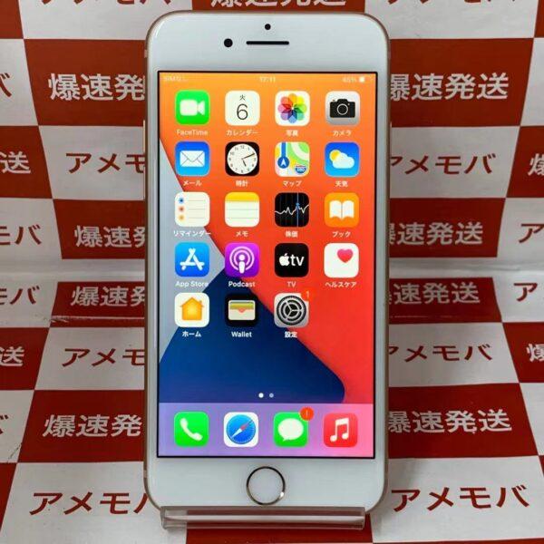 iPhone8 au版SIMフリー 64GB MQ7A2J/A A1906 極美品-正面