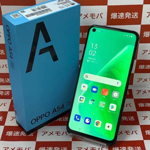 OPPO A54 5G OPG02 au 64GB SIMロック解除済み 新品同様品-正面