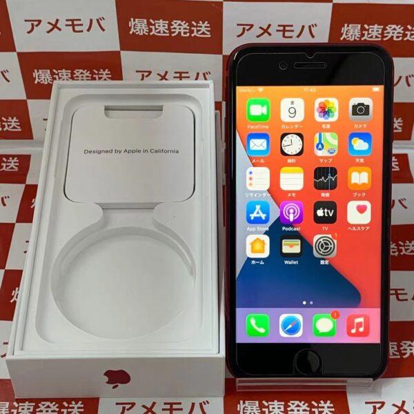 iPhoneSE 第2世代 SoftBank版SIMフリー 128GB MHGV3J/A A2296 美品-正面