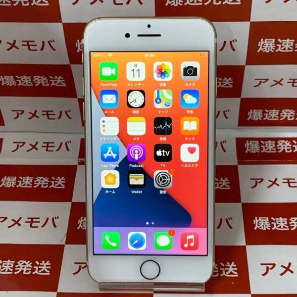 iPhone7 au版SIMフリー 32GB MNCG2J/A A1779-正面